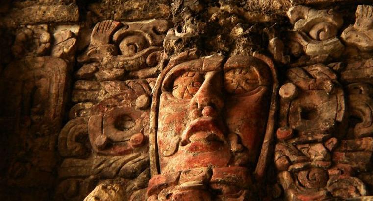 Zona Arqueológica Chacchobén